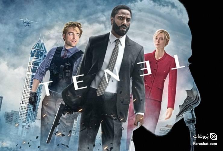 تاریخ انتشار نسخه بلوری فیلم Tenet مشخص شد