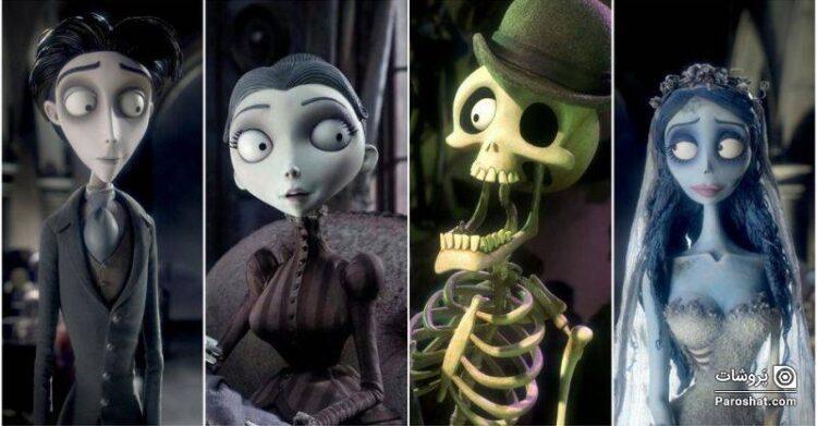 """رتبه بندی شخصیتهای انیمیشن """"عروس مرده"""" (Corpse Bride) براساس میزان محبوبیتشان"""