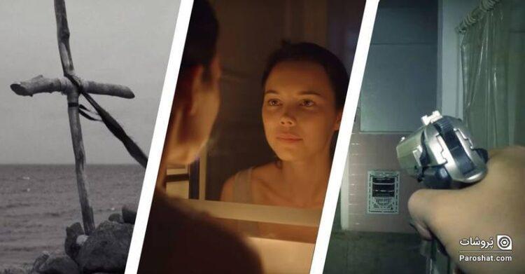 معرفی بهترین فیلمهای کوتاه ژانر ترسناک که باید تماشا کنید