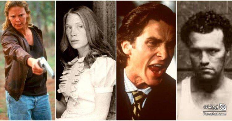 لیست دستکم گرفتهشدهترین فیلمها با موضوع قاتلین سریالی که باید تماشا کنید