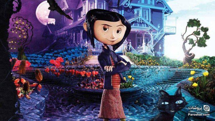 """بهترین فیلمهای سیاه خانوادگی شبیه انیمیشن """"کورالاین"""" (Coraline) که باید تماشا کنید"""