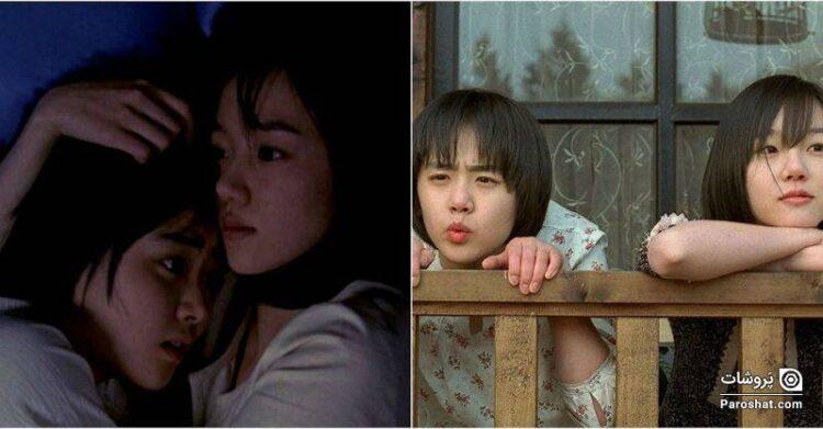 """10 حقیقت درباره فیلم """"داستان دو خواهر"""" (A Tale Of Two Sisters) محصول کرهجنوبی"""