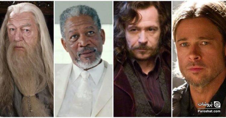 """اگر """"هری پاتر"""" در آمریکا ساخته میشد این بازیگران را میدیدید"""