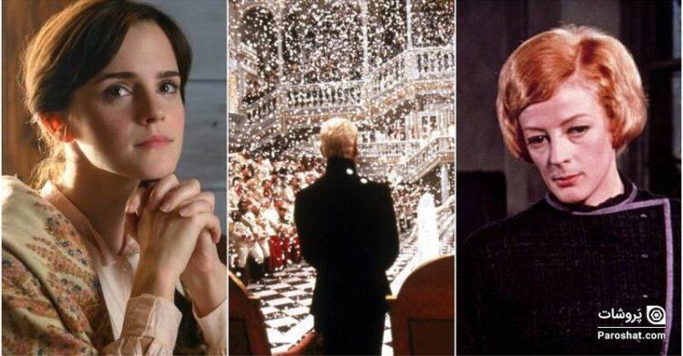 10 فیلم جذاب و دیدنی با حضور بازیگران فیلمهای هری پاتر که باید تماشا کنید