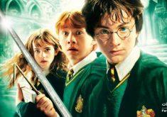 شبکهی HBO Max سریال لایو اکشن Harry Potter را تولید خواهد کرد