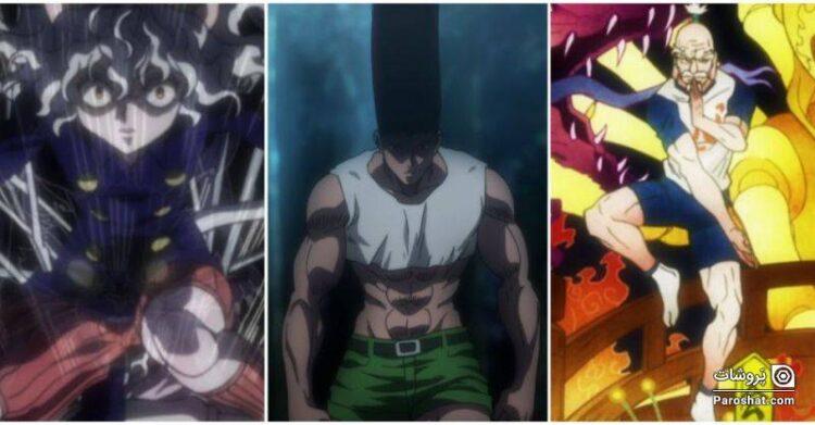 """10 شخصیت قدرتمند در پایان سریال """"هانتر × هانتر"""" (Hunter X Hunter)"""