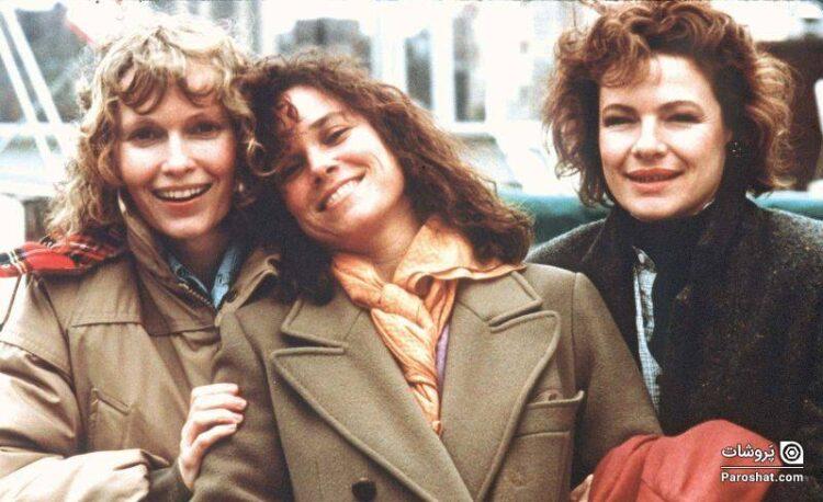 "معرفی فیلم ""هانا و خواهرانش"" (Hannah and Her Sisters)"
