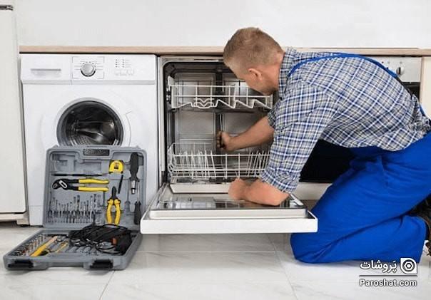امدادینو، بهترین شرکت تعمیر ظرفشویی و لباسشویی سامسونگ و ال جی