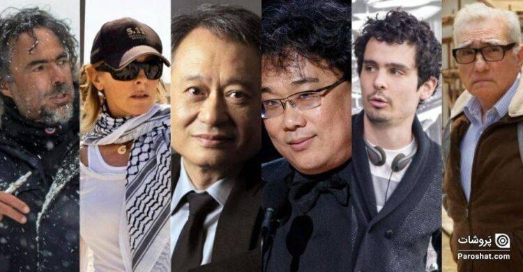 معرفی کارگردانهایی با بیشترین تعداد جایزه اسکار که باید آثارشان را تماشا کنید