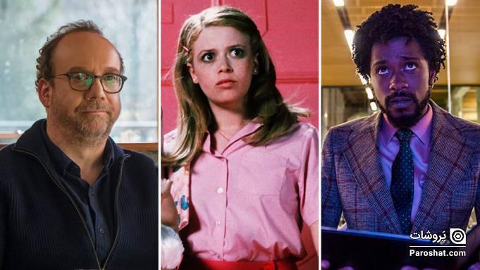 بهترین فیلمهای عجیب کمدی که شاید تا به حال تماشا نکرده باشید