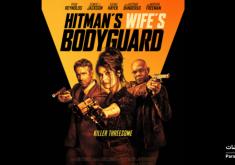 اولین تریلر رسمی فیلم The Hitman's Wife's Bodyguard منتشر شد + ویدئو