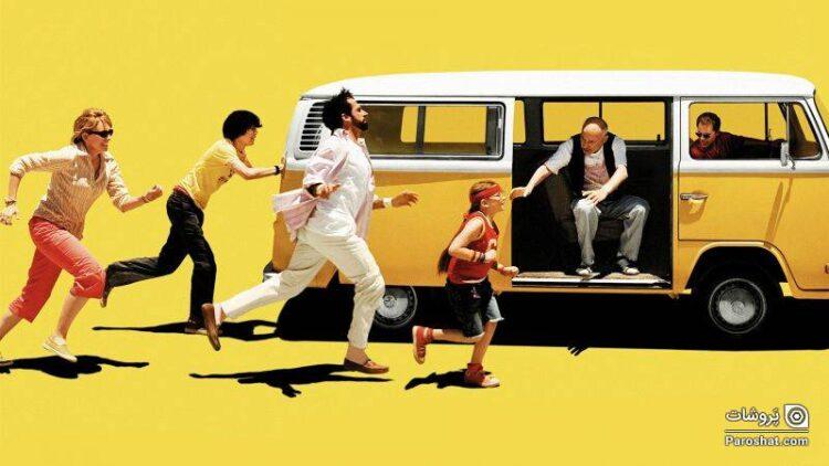 معرفی 20 فیلم درباره سفر که باید آنها را تماشا کنید و لذت ببرید