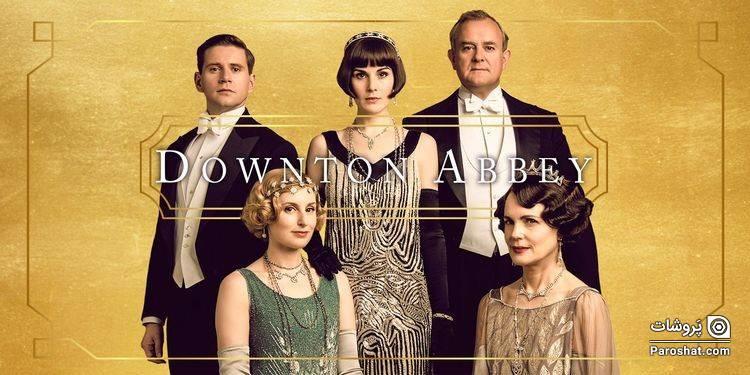 تاریخ اکران فیلم Downton Abbey 2 مشخص شد