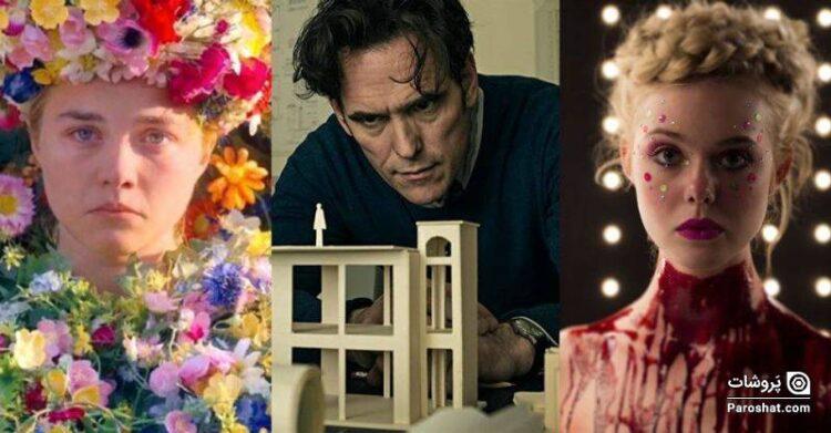"""10 فیلم ترسناک و نمادین شبیه فیلم """"مادر"""" (Mother) که باید تماشا کنید"""