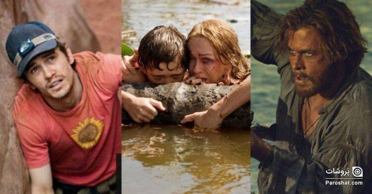 """بهترین فیلمهای ژانر بقا شبیه فیلم """"بازگشته"""" (The Revenant)"""