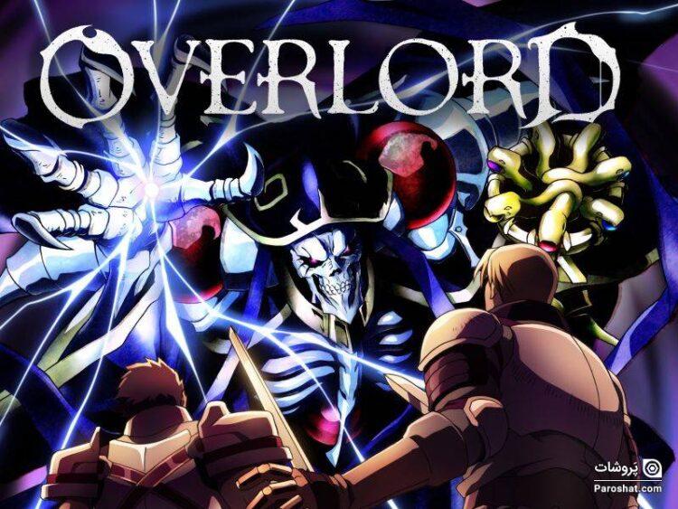 انیمهی محبوب Overlord با یک فصل جدید و سینمایی برمیگردد