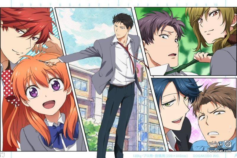 داستانی کمدی-عاشقانه در دوران دبیرستان gekkan shoujo nozaki-kun
