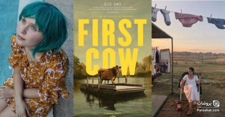 بهترین فیلمهای مستقل سال 2020 بر اساس امتیاز راتن تومیتوز