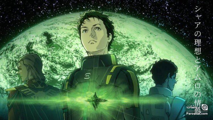 سینمایی Mobile Suit Gundam Hathaway تابستان امسال پخش میشود