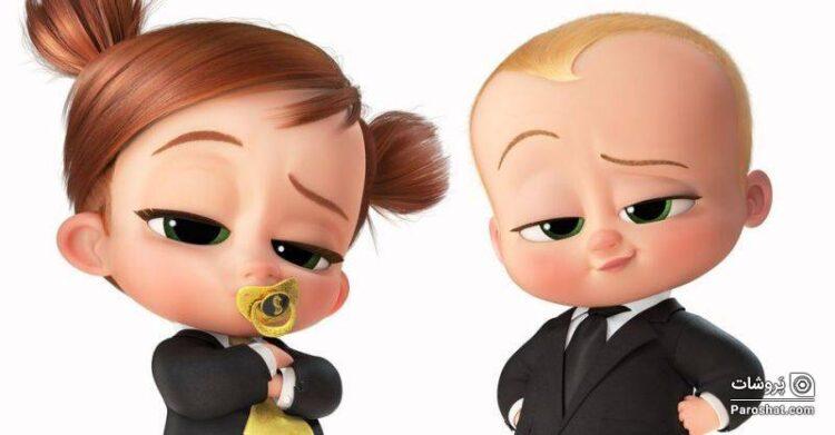 تریلر جدیدی از انیمیشن مورد انتظار The Boss Baby: Family Business منتشر شد