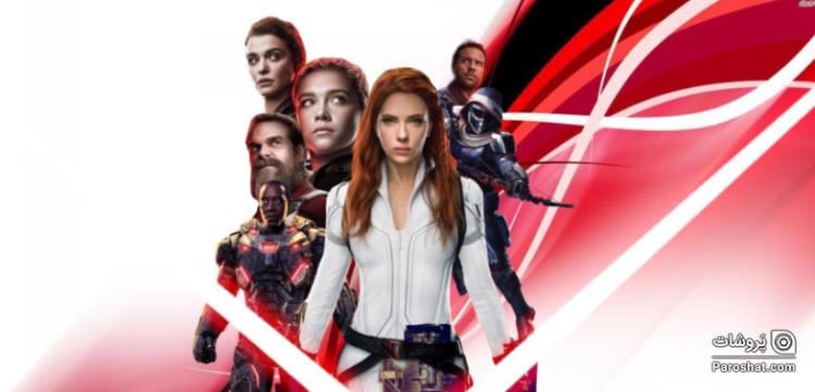 رکوردشکنی فیلم Black Widow در سه روز ابتدایی اکران