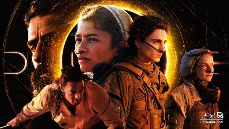 نمایش نبردهای حماسی در دومین تریلر فیلم Dune
