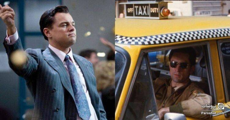 بهترین فیلمهای مارتین اسکورسیزی که در شهر نیویورک فیلمبرداری شدهاند (ردهبندی بر اساس امتیاز IMDb)