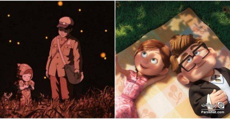 غمانگیزترین انیمیشنهای تاریخ سینما