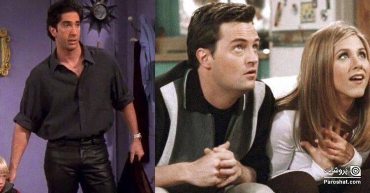 """بهترین صحنههای سریال """"فرندز"""" (Friends) که دوست دارید بارها و بارها تماشا کنید"""